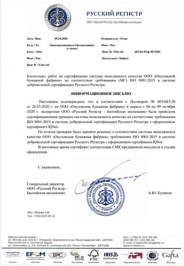 http://www.fluting.ru/site/assets/files/1066/p5gks6mz.600x0.jpg